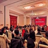 世贸通财富俱乐部高端投资者新年联谊酒会成功举行